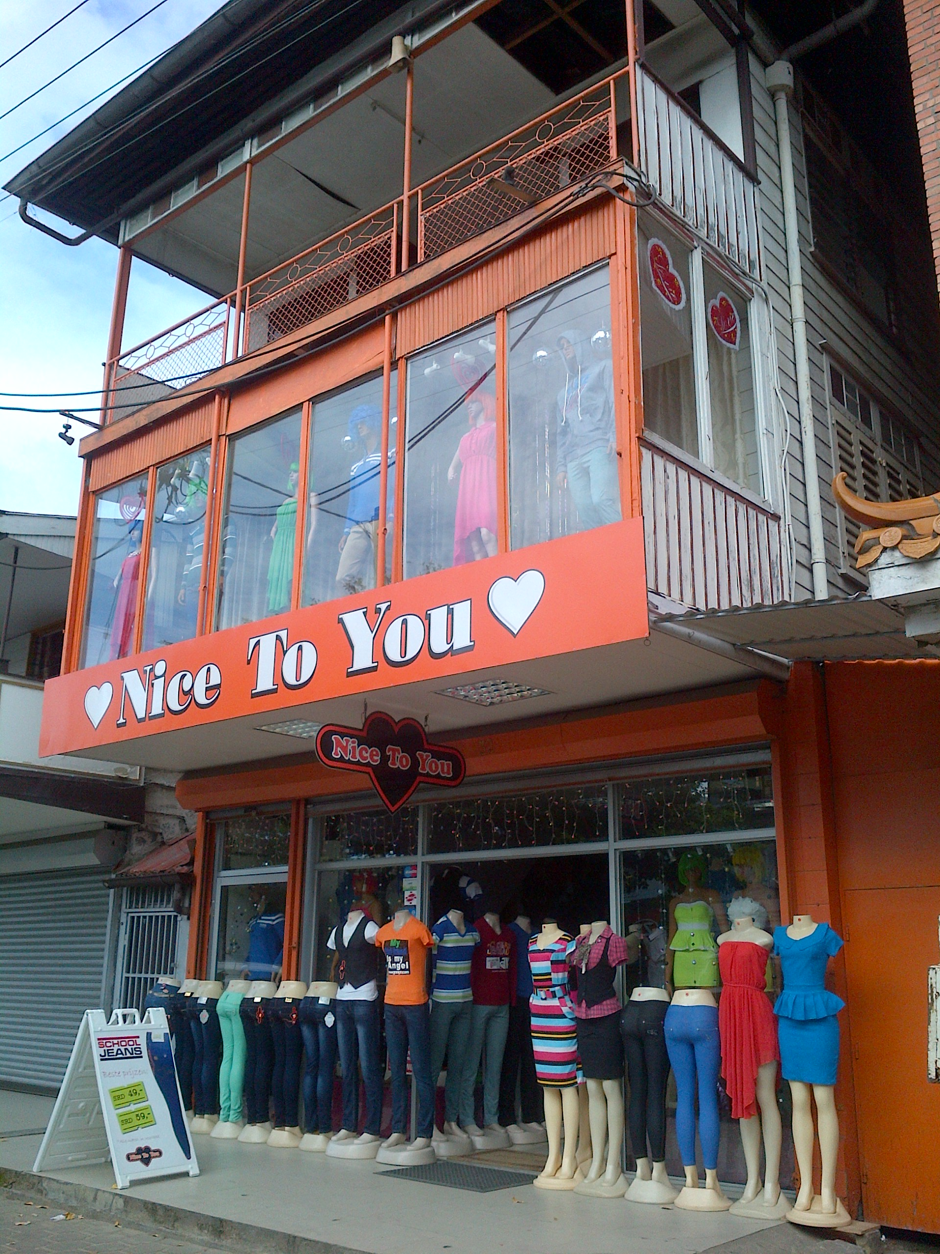 Clothing stores in suriname